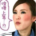 松井 美和