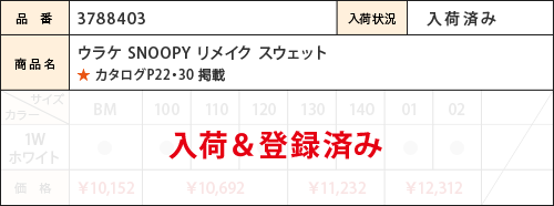snp_18aw_s403